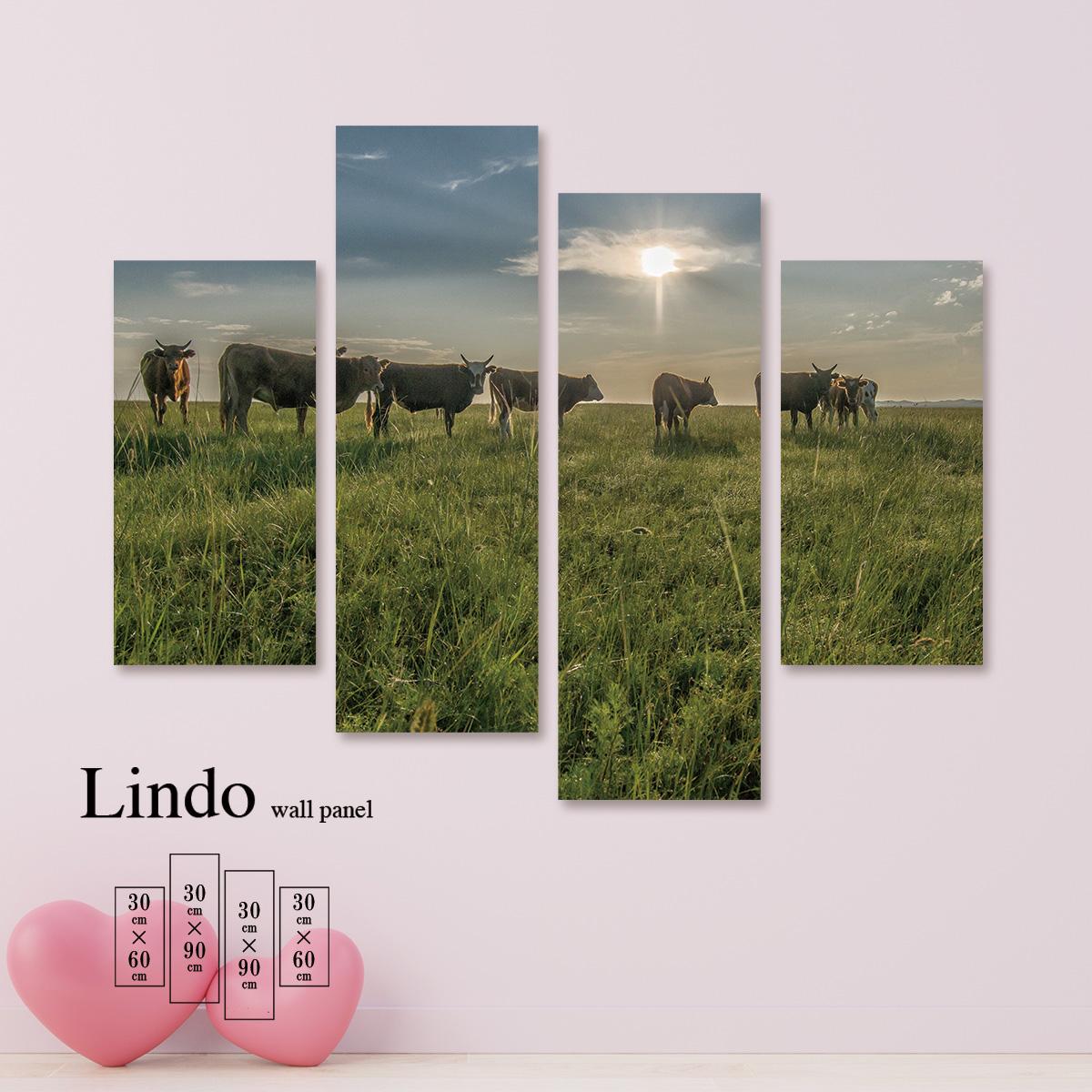 ファブリックパネル 牛 牧場 自然 草 動物 風景 草原 太陽 空 壁掛け 北欧 お洒落 デザイン アート 壁飾り アートボード 4枚パネル