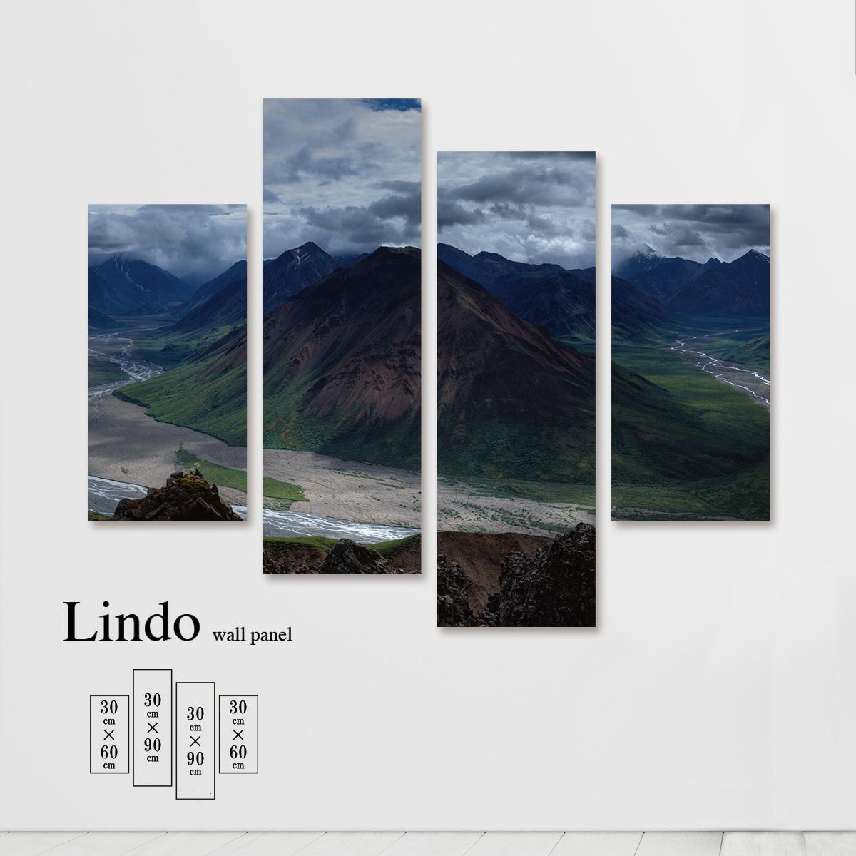 ファブリックパネル 山 マウンテン 自然 風景 景色 空 雲 壁掛け 北欧 お洒落 デザイン アート 壁飾り アートボード 4枚パネル