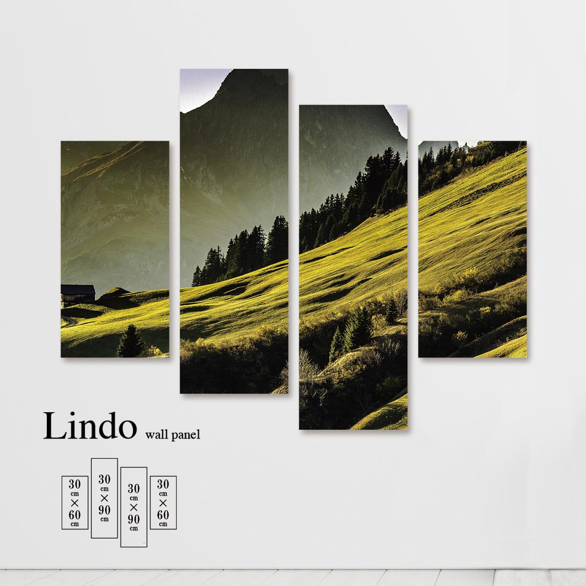 アートパネル 山 マウンテン 自然 風景 景色 グリーン 緑 壁掛け 北欧 お洒落 デザイン ファブリック 壁飾り アートボード 4枚パネル