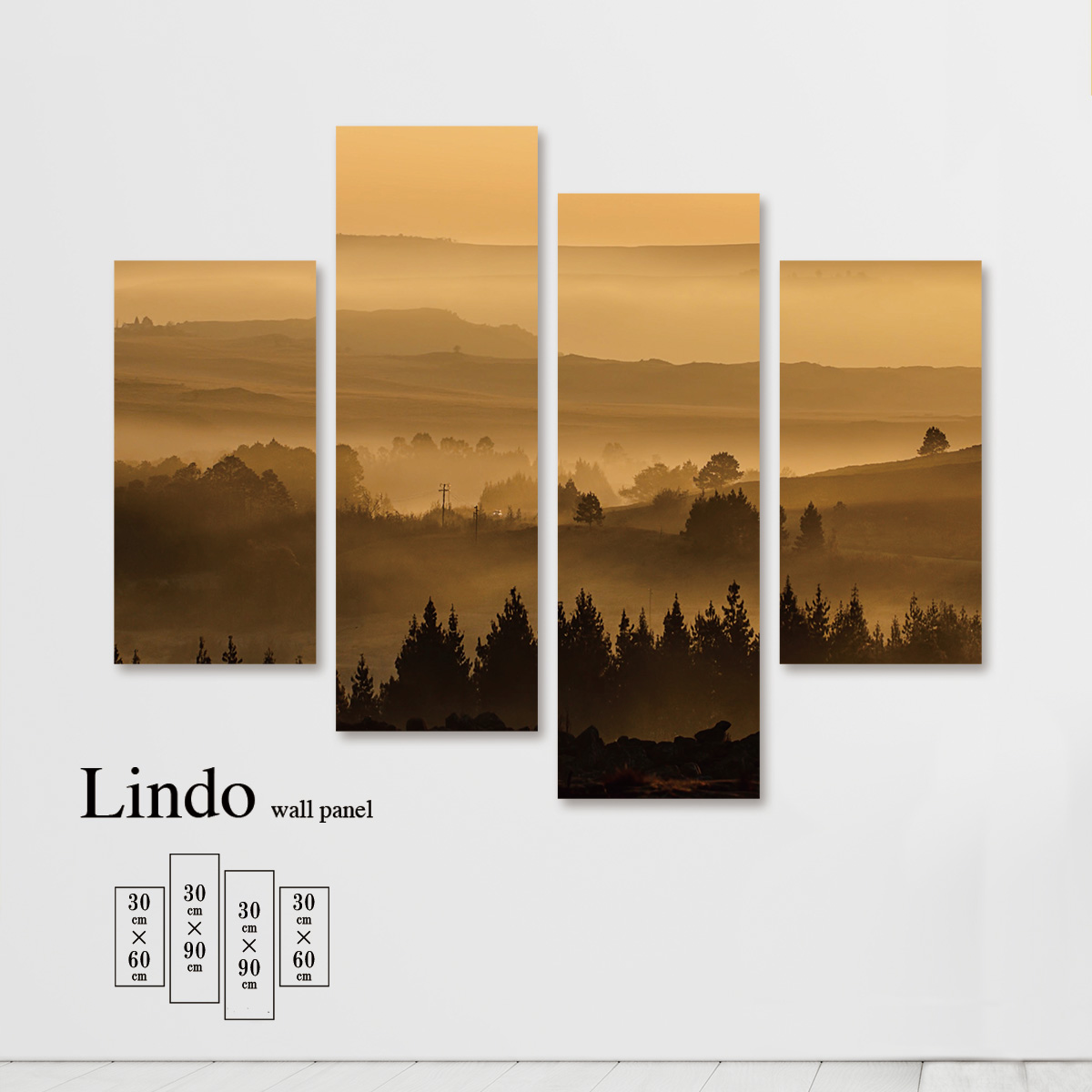 ファブリックパネル 風景 景色 写真 自然 環境 夕暮れ 森 壁掛け 北欧 お洒落 デザイン アート 壁飾り アートボード 4枚パネル