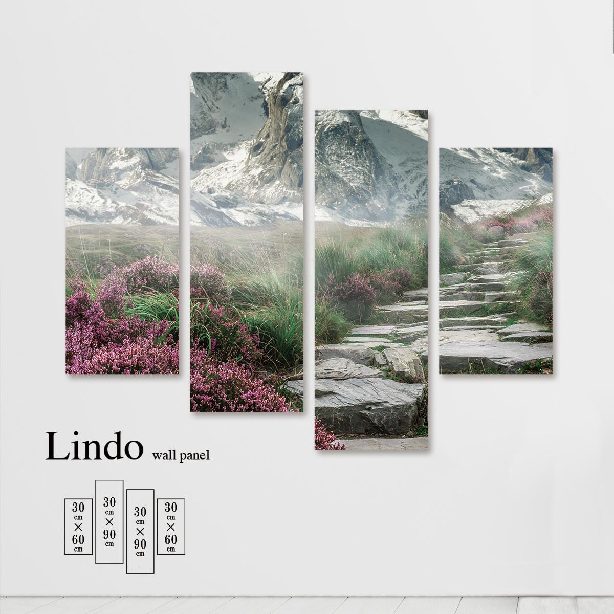 アートパネル 自然 風景 和 山 葉っぱ 景色 花 岩 階段 壁掛け 北欧 お洒落 デザイン ファブリック 壁飾り アートボード 4枚パネル
