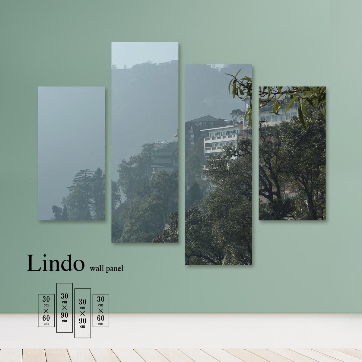 ファブリックパネル 風景 景色 写真 自然 環境 霧 建物 壁掛け 北欧 お洒落 デザイン アート 壁飾り アートボード 4枚パネル