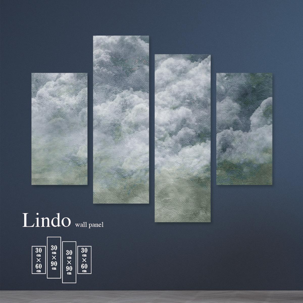 ファブリックパネル 雲 シンプル 絵 風景 イラスト 淡い もくもく 壁掛け 北欧 お洒落 デザイン アート 壁飾り アートボード 4枚パネル