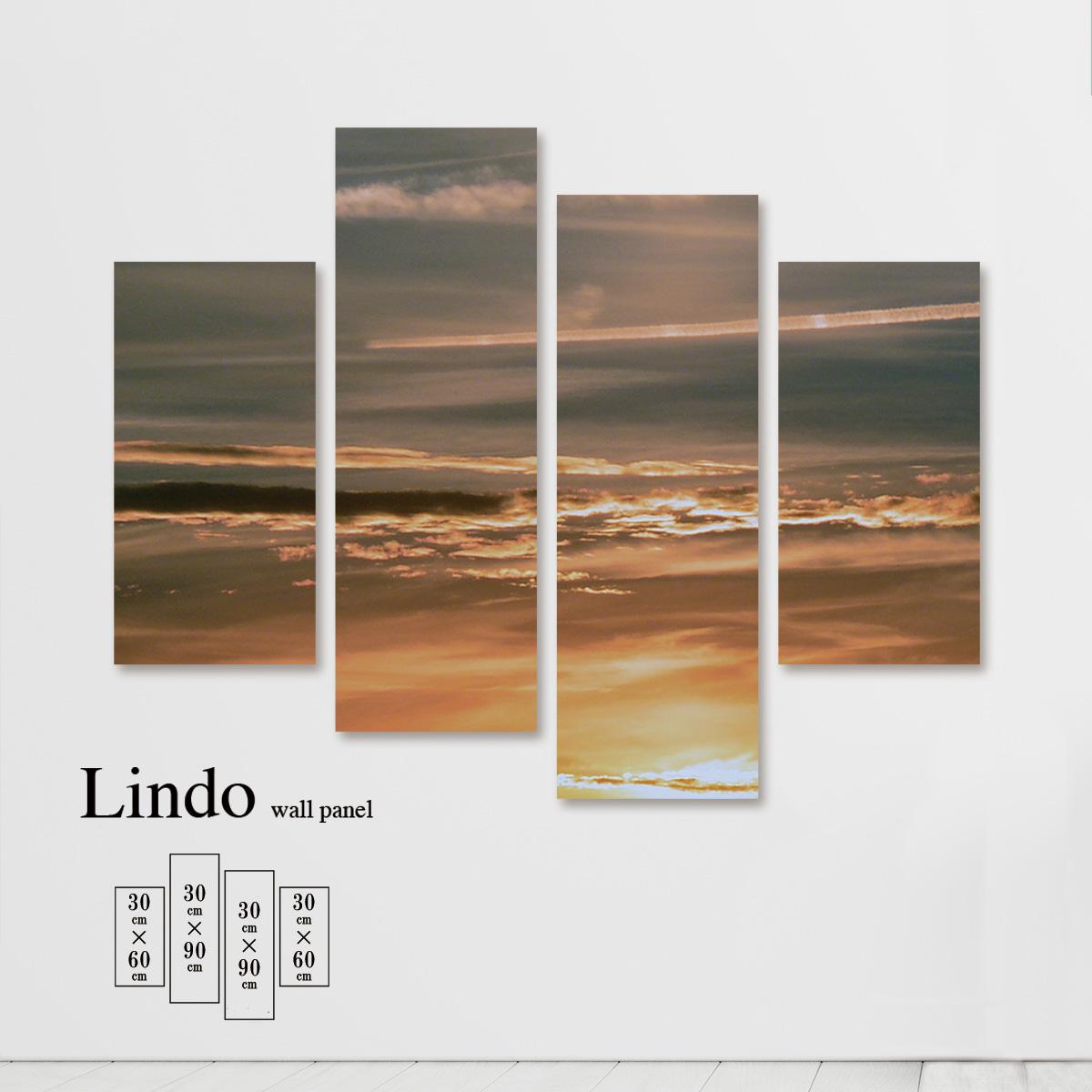 ファブリックパネル 海 海面 海岸 浜辺 ビーチ 風景 景色 夕焼け 夕暮れ 壁掛け 北欧 お洒落 デザイン アート 壁飾り アートボード 4枚パネル