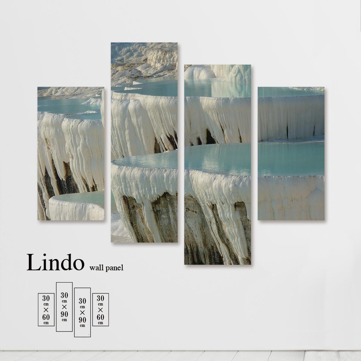 アートパネル 南極 氷 風景 自然 北極 雪 景色 水色 ホワイト 壁掛け 北欧 お洒落 デザイン ファブリック 壁飾り アートボード 4枚パネル