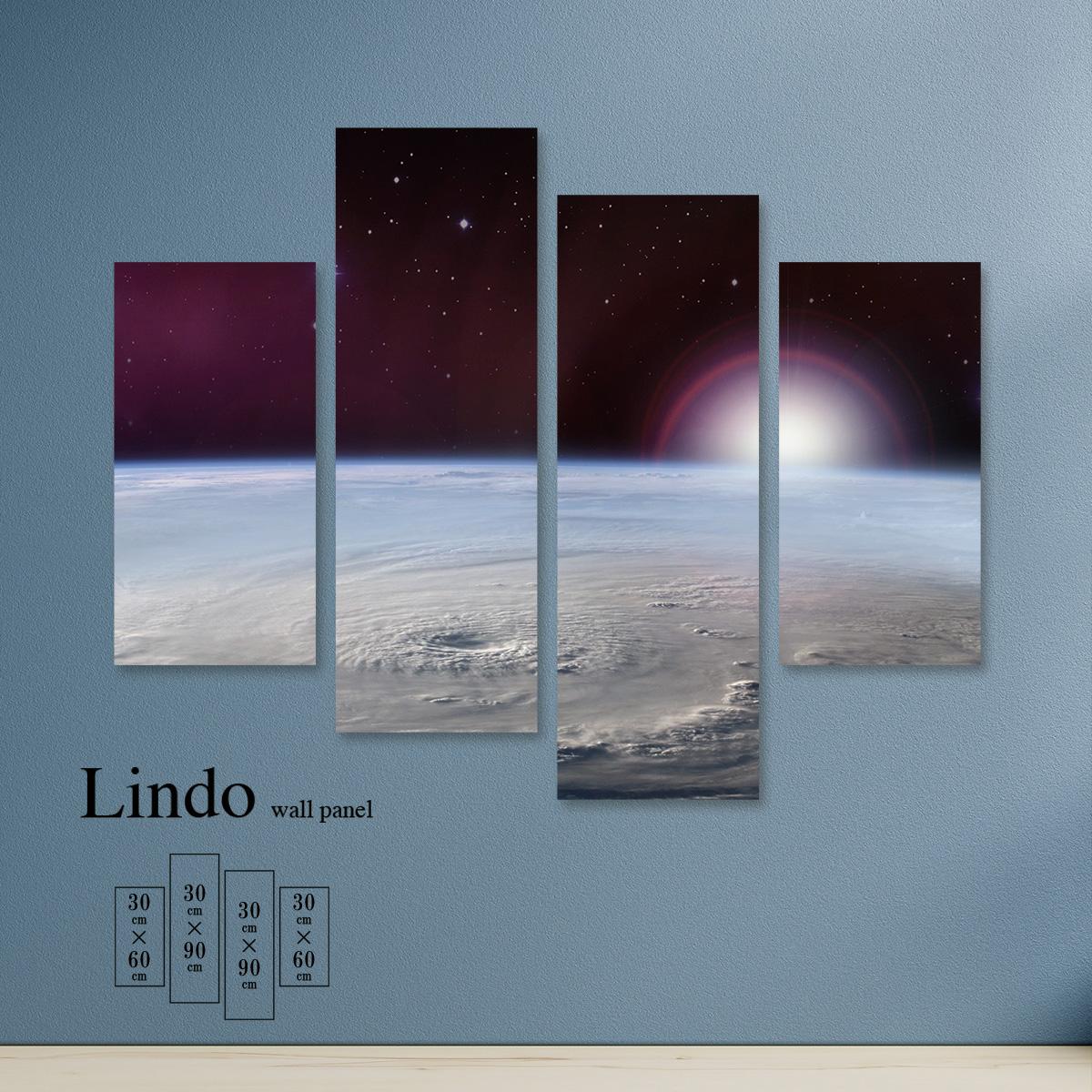 アートパネル 月 月面 宇宙 惑星 星 銀河 光 シンプル かっこいい 壁掛け 北欧 お洒落 デザイン ファブリック 壁飾り アートボード 4枚パネル