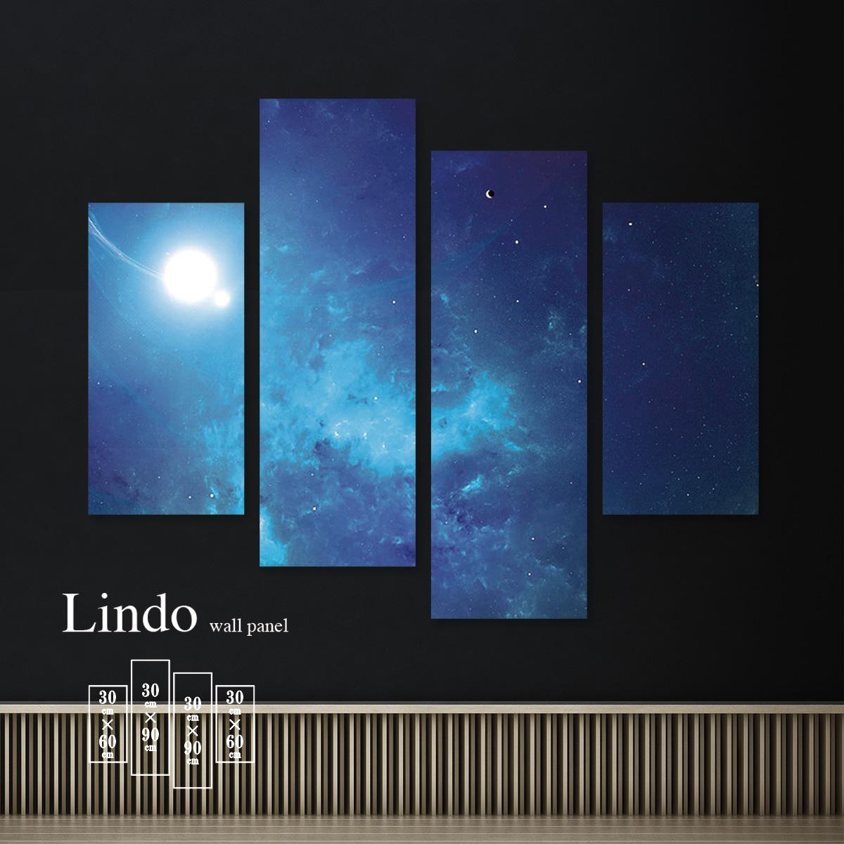 ファブリックパネル 星 銀河 宇宙 夜空 満天 景色 ブルー シンプル 壁掛け 北欧 お洒落 デザイン アート 壁飾り アートボード 4枚パネル
