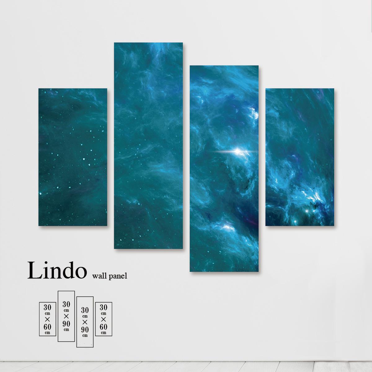 アートパネル 星 銀河 宇宙 夜空 満天 景色 シンプル かっこいい 壁掛け 北欧 お洒落 デザイン ファブリック 壁飾り アートボード 4枚パネル