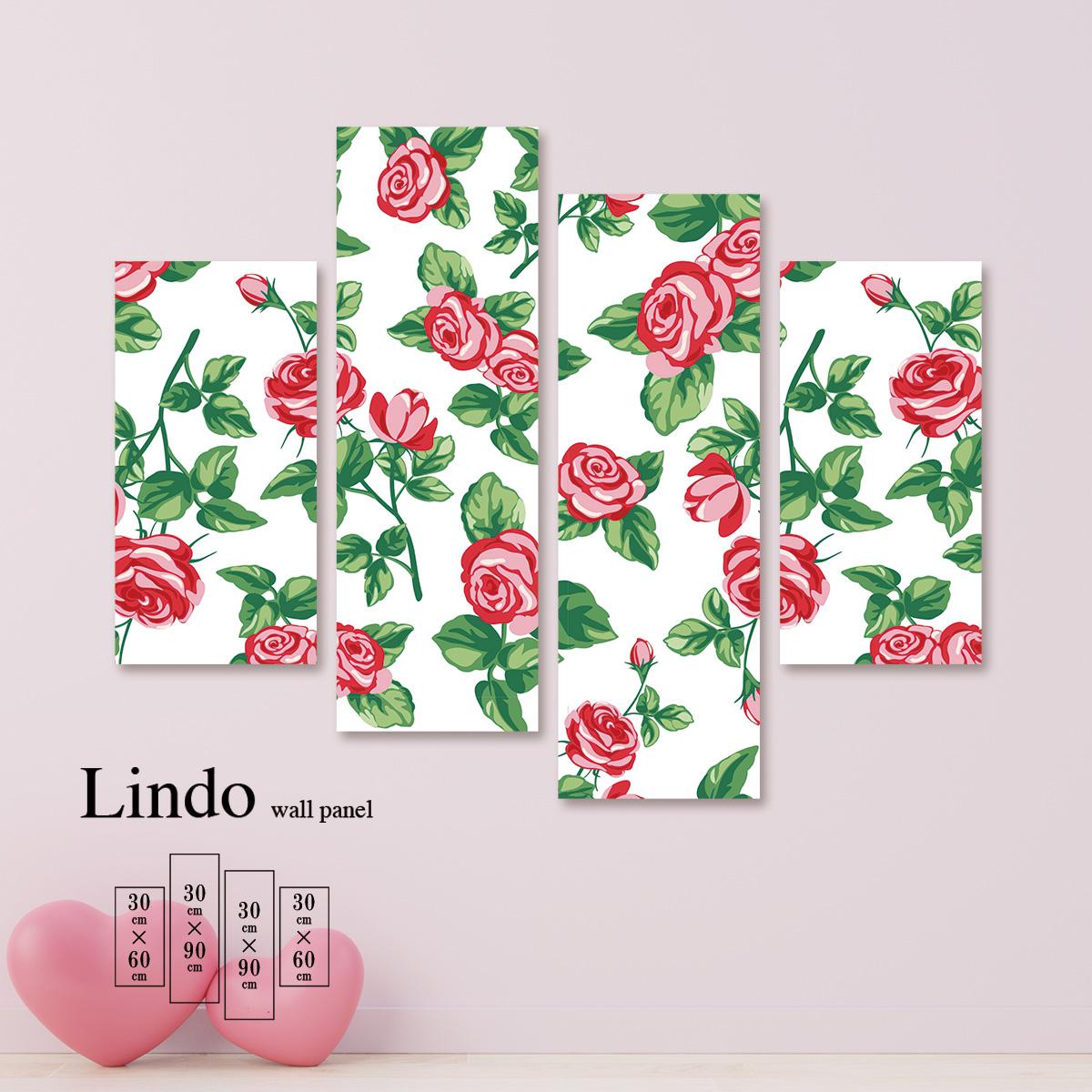 アートパネル 花 フラワー 薔薇 ローズ 花柄 植物 白 赤 壁掛け 北欧 お洒落 デザイン ファブリック 壁飾り アートボード 4枚パネル
