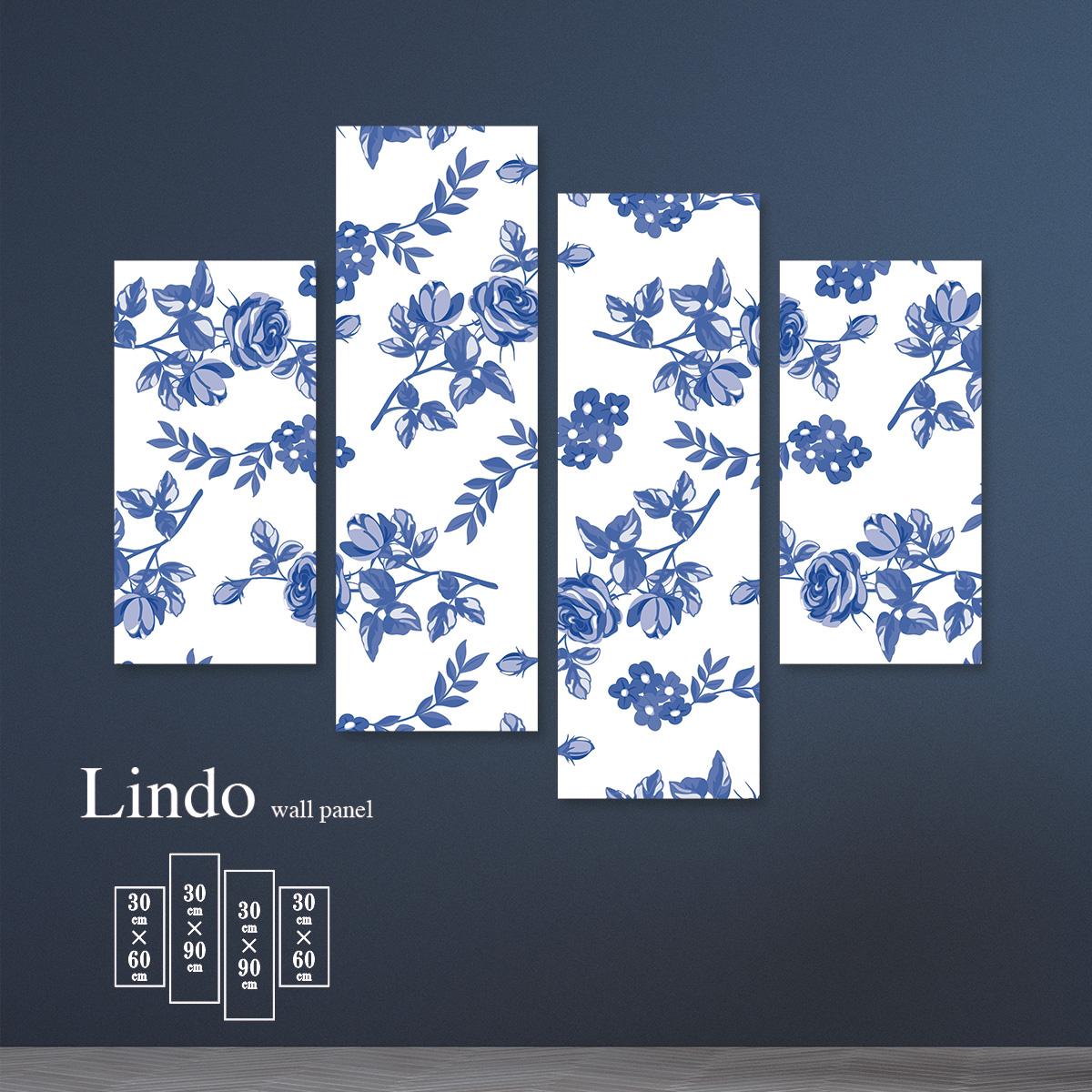 アートパネル 花 フラワー 薔薇 ローズ 花柄 植物 ホワイト ブルー 壁掛け 北欧 お洒落 デザイン ファブリック 壁飾り アートボード 4枚パネル