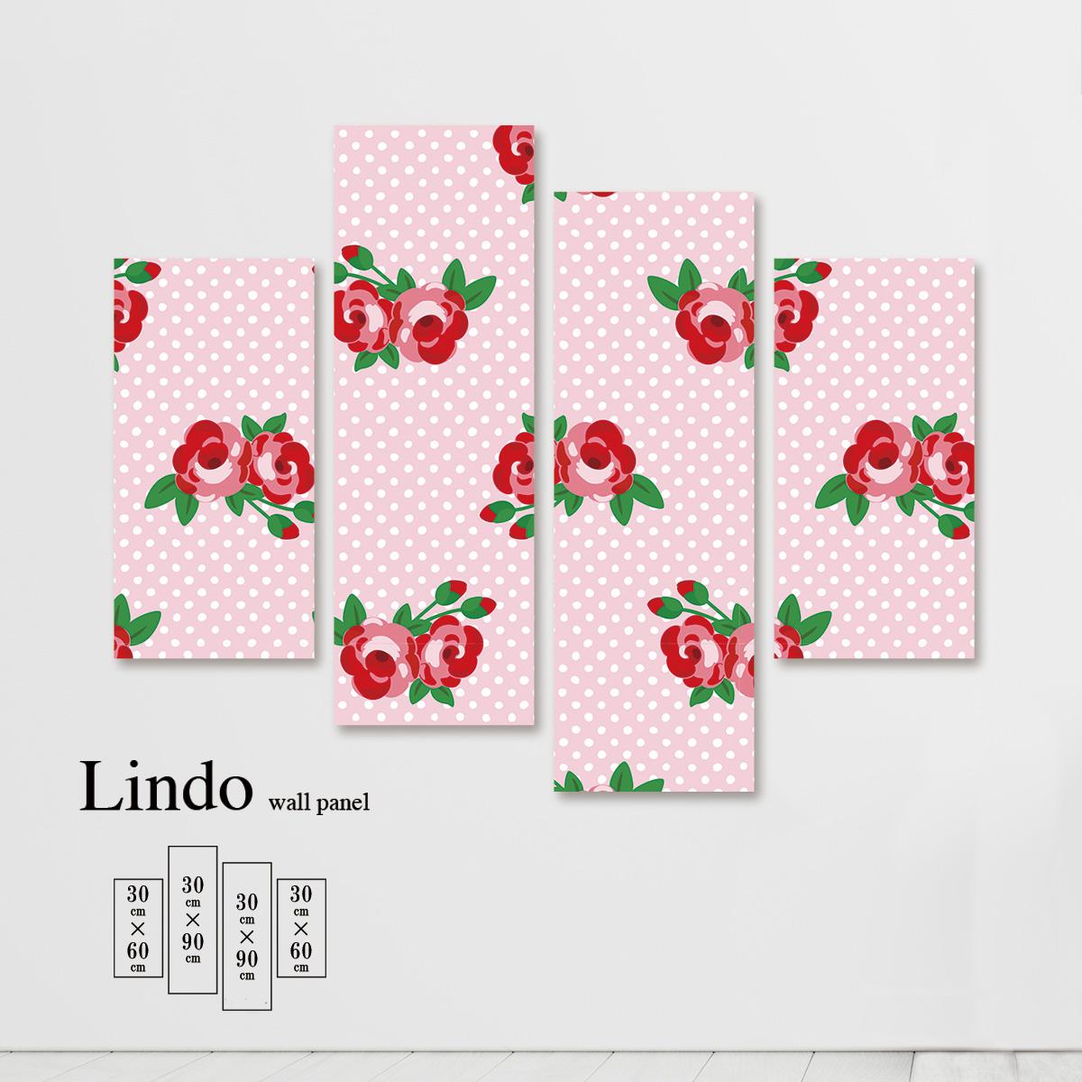 ファブリックパネル 花 フラワー 薔薇 ローズ 花柄 植物 ピンク ドット 壁掛け 北欧 お洒落 デザイン アート 壁飾り アートボード 4枚パネル
