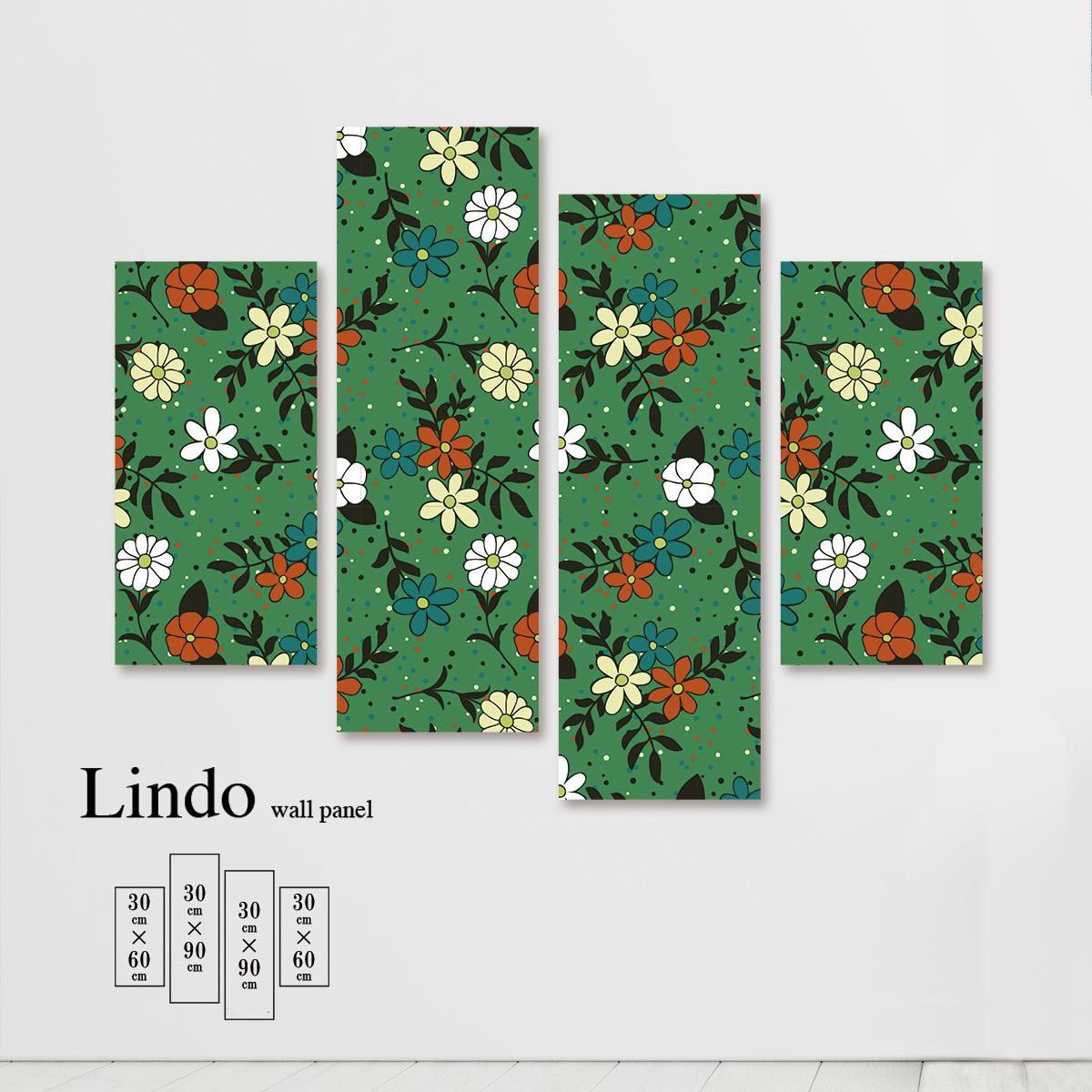 アートパネル 花 フラワー 小花 花びら 花柄 植物 グリーン 可愛い 壁掛け 北欧 お洒落 デザイン ファブリック 壁飾り アートボード 4枚パネル