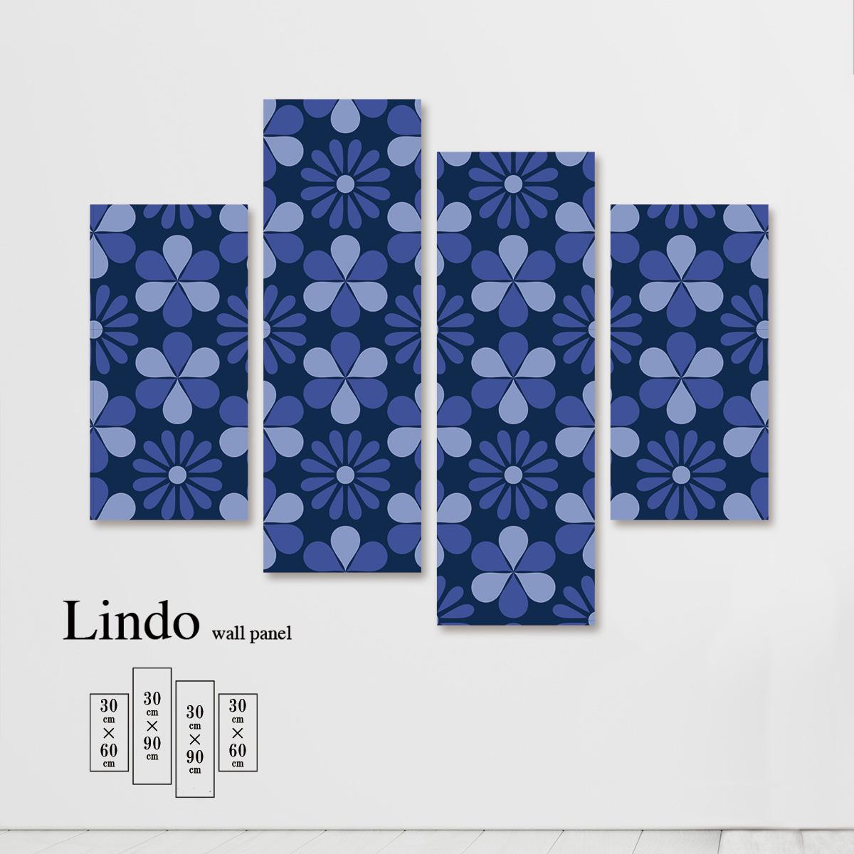 アートパネル 花 フラワー 小花 花びら 花柄 植物 ブルー ネイビー 壁掛け 北欧 お洒落 デザイン ファブリック 壁飾り アートボード 4枚パネル