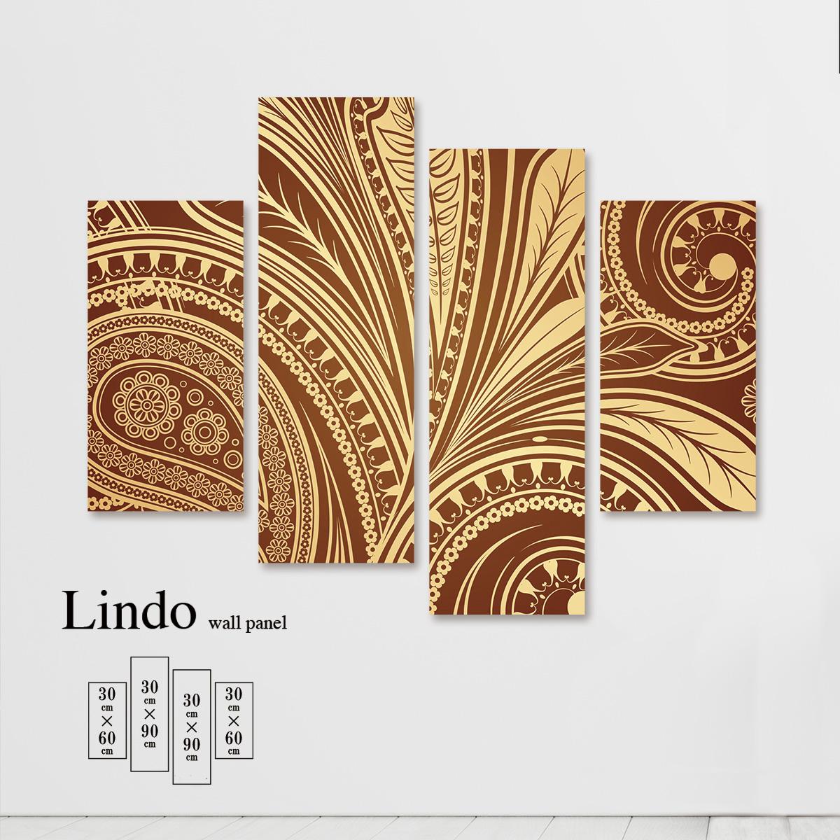 アートパネル ペイズリー 柄 パターン 幾何柄 模様 ブラウン かっこいい 壁掛け 北欧 お洒落 デザイン ファブリック 壁飾り アートボード 4枚パネル