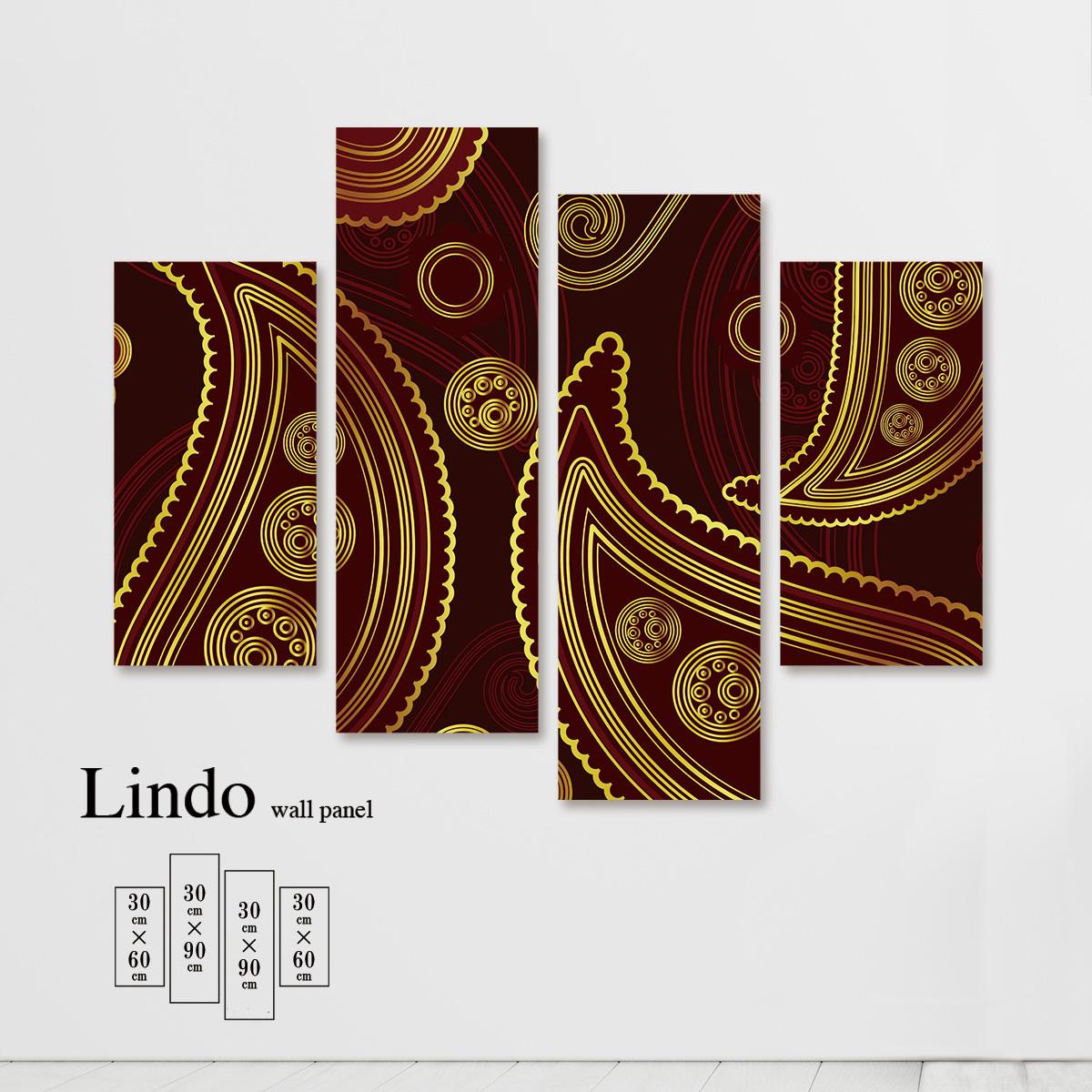 アートパネル ペイズリー 柄 パターン 幾何柄 模様 かっこいい 大人 壁掛け 北欧 お洒落 デザイン ファブリック 壁飾り アートボード 4枚パネル