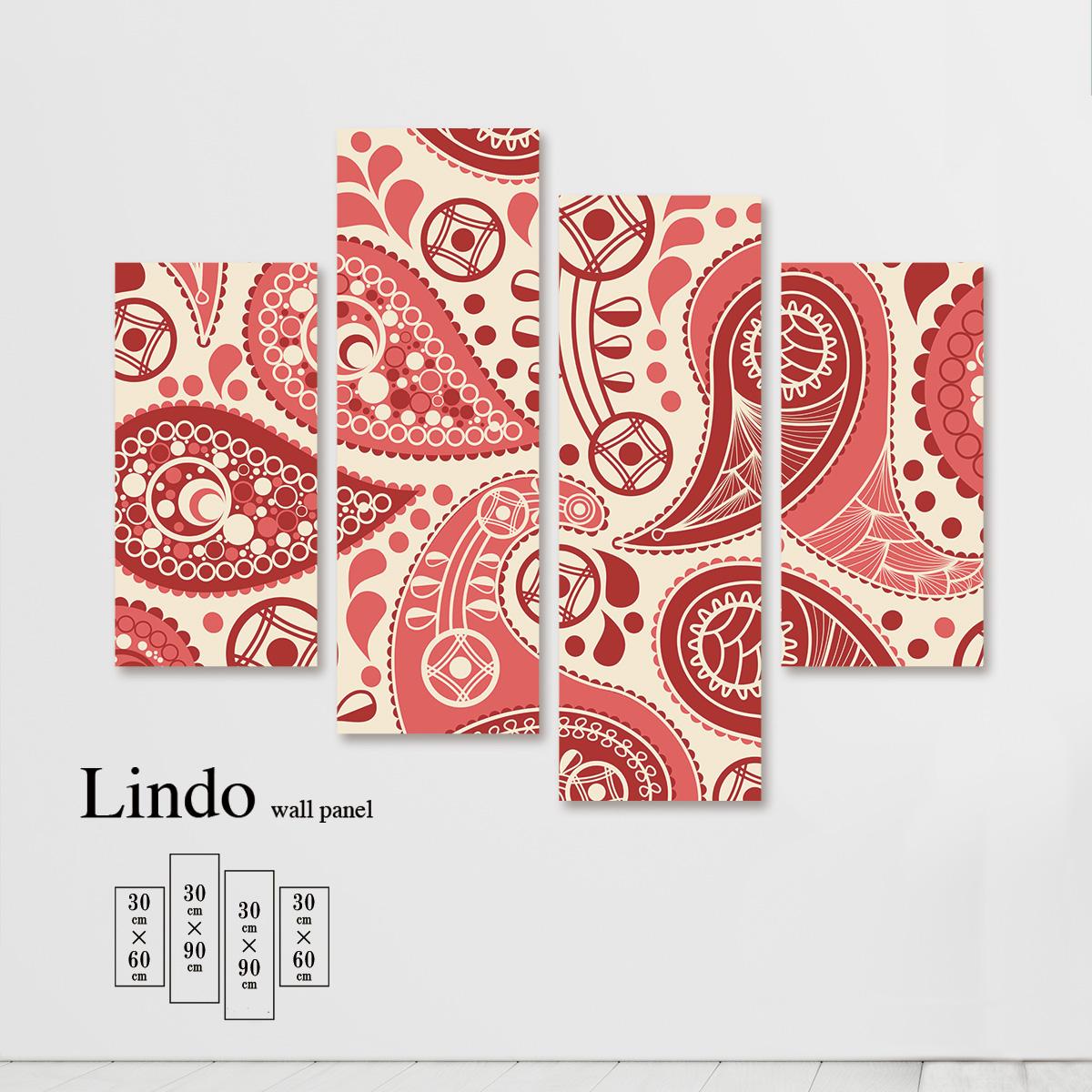 ファブリックパネル ペイズリー 柄 パターン 幾何柄 模様 可愛い ポップ 壁掛け 北欧 お洒落 デザイン アート 壁飾り アートボード 4枚パネル