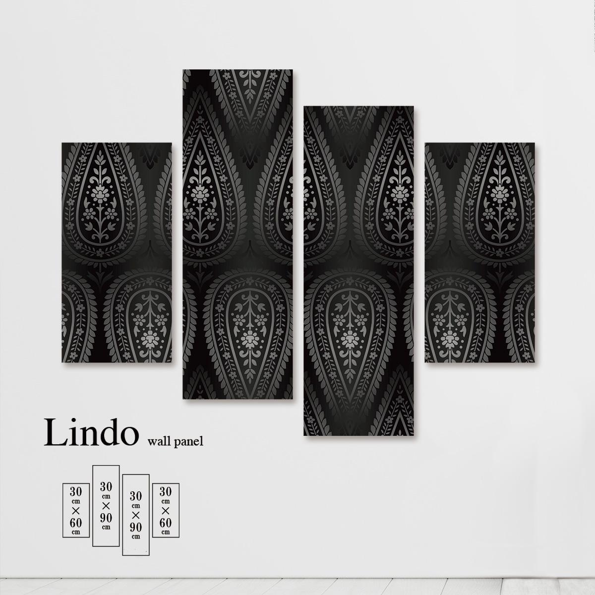 アートパネル ペイズリー 柄 パターン 幾何柄 模様 ブラック かっこいい 壁掛け 北欧 お洒落 デザイン ファブリック 壁飾り アートボード 4枚パネル