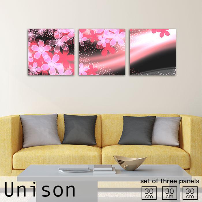 ファブリックパネル Unison Sサイズ 満開 桜 花 和 和風 ピンク 黒 綺麗 植物 柄 風情 春 北欧 生地 オシャレ