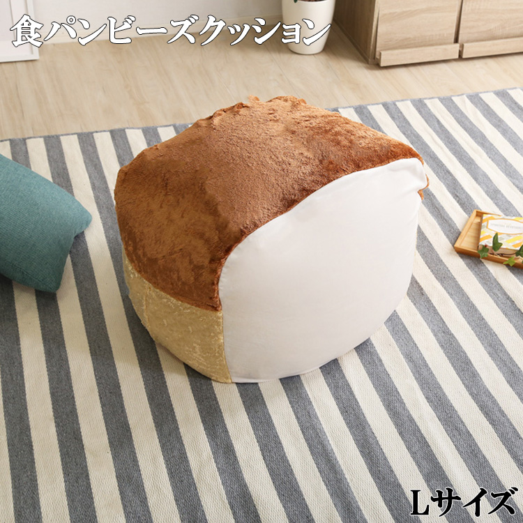 クッション 食パン シリーズ 日本製 Roti ロティ もっちり ビーズ L サイズ インテリア 寝具 座布団 食パン型 低反発 人気 かわいい キッズ 子供 気持ち良い 手触り 健康 北欧 ベージュ 部屋 おしゃれ 食べ物 雑貨 男の子 女の子 大人 ふわふわ 快眠 くつろぎ 安らぎ