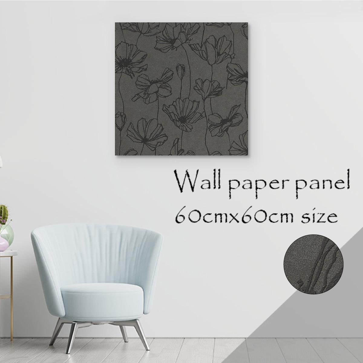 独特の上品 アートパネル アートボード 壁紙 北欧 インテリア 装飾 モノトーン モノクロ 白黒 花 フラワー ウォールペーパーパネル 立体 デコレーション ラメ キラキラ エレガント モダン かわいい かっこいい高級 エンボス 高品質 日本製 木枠 天然木 壁紙 ウォール