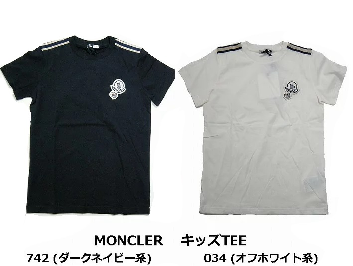 【MONCLER/モンクレール/MAGLIA T-SHIRT】【KIDS/キッズ/ボーイ/ガール/子供/ベビー/ベイビー/出産祝い/2018SS/春夏/2連ロゴTシャツ/TEE/半袖無地/742/ダークネイビー/034/オフホワイト/キッズ4A/5A/6A/8A/10A (4才-12才サイズ)】【8018405-83907】