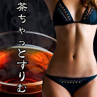 [tea ちゃっとすりむ five set] leaf モリンガアップルティー of the diet tea diet tea すりむ tea candle Bush mulberry