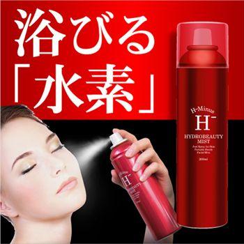把氢氢氢喷氢减少氢水氢乳液乳液脸雾喷雾皮肤头发皮肤护理头发护理身体护肤无迹雾