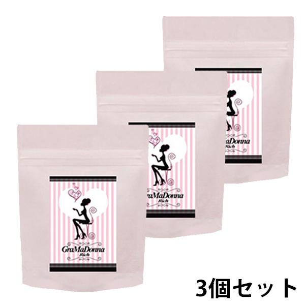 グラマドンナリッチ 60粒 3個セット 美容 サプリメント バストケア【ネコポス対応】