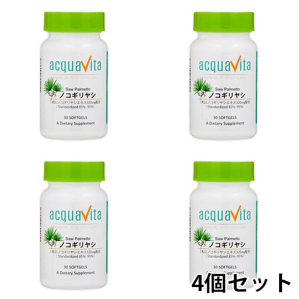 aquavita(アクアヴィータ) ノコギリヤシ (24個セット)【宅配便対応】