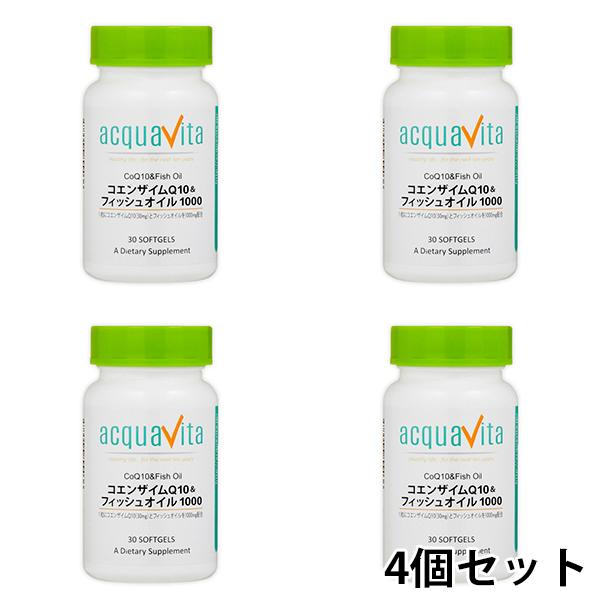 aquavita(アクアヴィータ) コエンザイムQ10フィッシュオイル1000 (24個セット)【宅配便対応】
