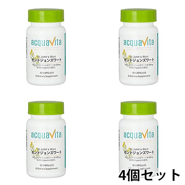 aquavita(アクアヴィータ) セントジョンズワート (24個セット)【宅配便対応】