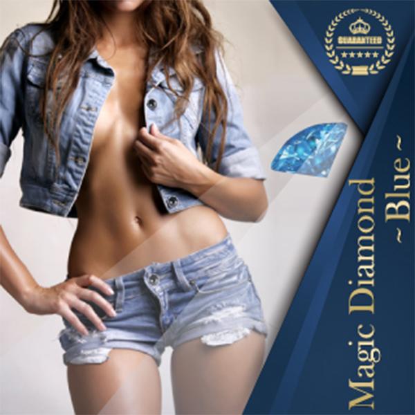 【宅配便送料無料】3個セット マジックダイアモンドブルー 60粒 口コミ【winter_sp_d】