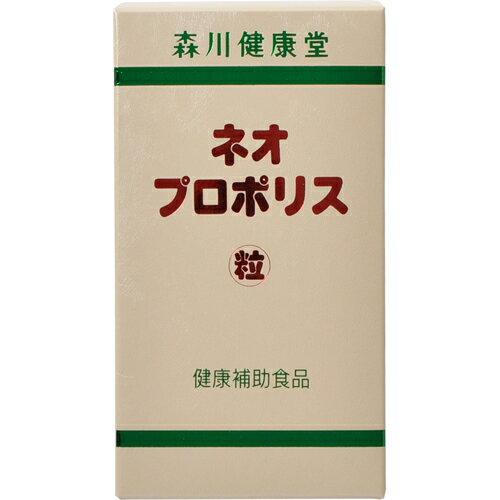 森川健康堂 ネオプロポリス粒360粒【宅配便対応】
