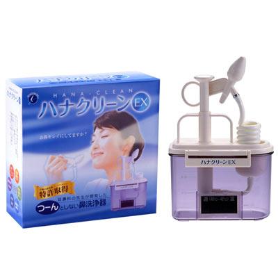 つーんとしない鼻洗浄器 大人気 花粉症 手洗い うがい 風邪の予防 宅配便対応 お歳暮 ハナクリーンEX 洗浄 鼻