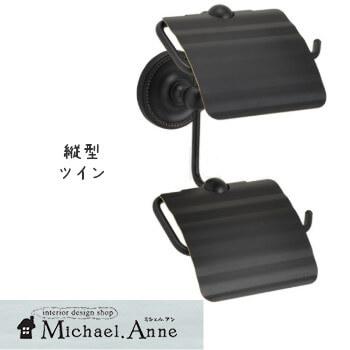 Polished Brass シリーズ真鍮製トイレットペーパーホルダーW(真鍮ブラック仕上げ)【G-P-640462】