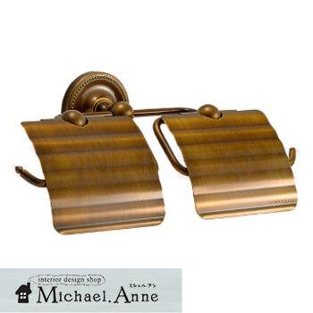 Polished Brass シリーズ真鍮製トイレットペーパーホルダー W(真鍮アンティーク仕上げ)【G-P-640623】