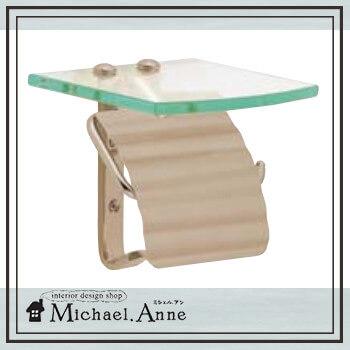 ガラスシェルフ真鍮製トイレットペーパーホルダー S(アースグレー仕上げ)【G-P-640465】