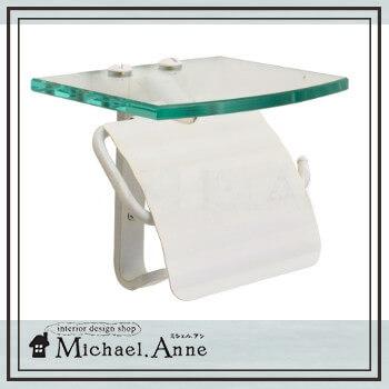 ガラスシェルフ真鍮製トイレットペーパーホルダー S(古白色仕上げ)【G-P-640718】