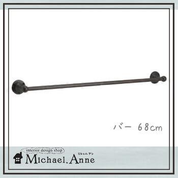 モダンスタイル Solid Brass Series真鍮製タオルバー 68cm(ブラック仕上げ)【G-TL-640433】