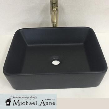 穴無しタイプ陶器製 卓上洗面ボウル(つや消しブラック)【H-B-178-Black】