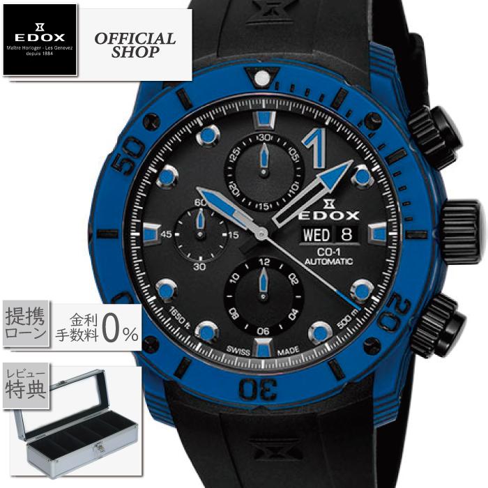 【2000円OFFクーポン配布中】【60回無金利ローンok】EDOXエドックス クロノオフショア1カーボン クロノオートマチック ブルー・ブラック01125-CLNBUN-NINBU機械式時計 かっこいい おすすめ 人気