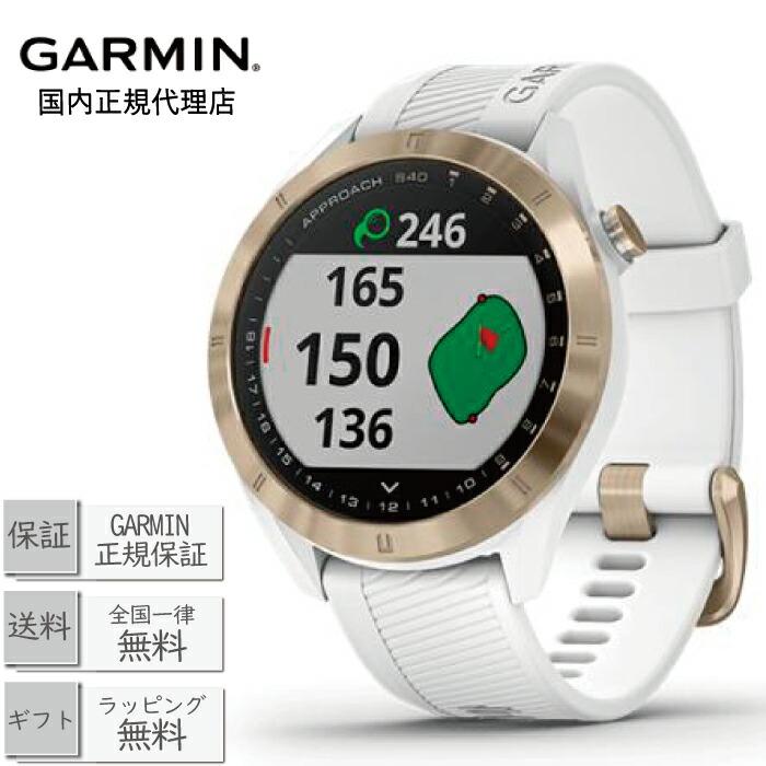 【2000円OFFクーポン配布中】GARMIN Approach S40 White 010-02140-22ガーミン アプローチ ホワイト ゴルフ ランニング サイクリング スイム スポーツ アウトドア[時計 スマートウォッチ ウェアラブル GPS 防水]