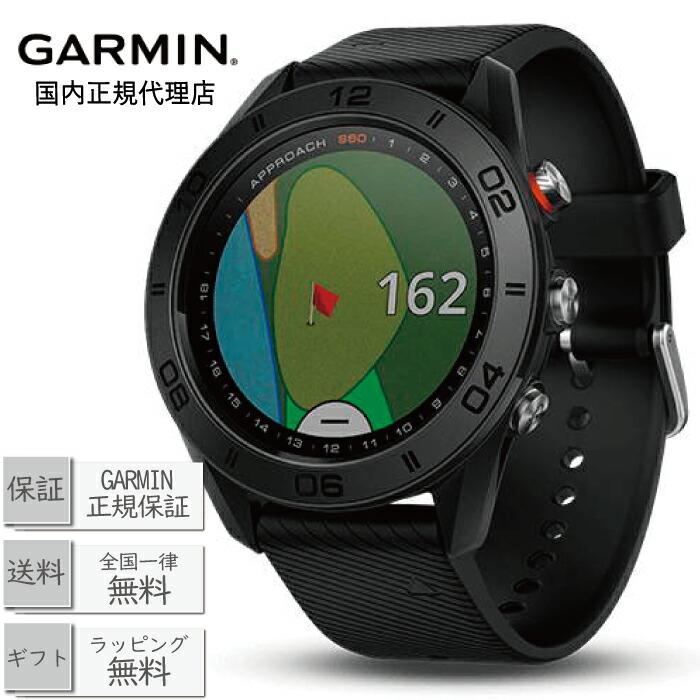 GARMIN Approach S60 Black 010-01702-20ガーミン アプローチ ブラック ゴルフ ランニング サイクリング スイム スポーツ アウトドア[時計 スマートウォッチ ウェアラブル GPS 防水]