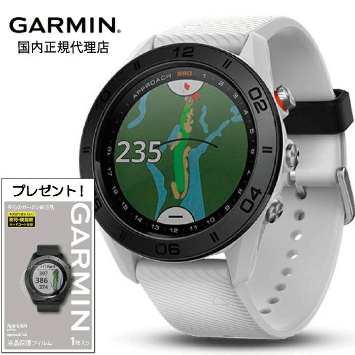 GARMIN Approach S60 White 010-01702-24ガーミン アプローチ ホワイト ゴルフ ランニング サイクリング スイム スポーツ アウトドア[時計 スマートウォッチ ウェアラブル GPS 防水]