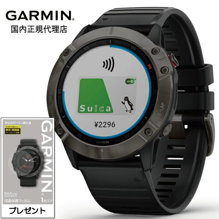 GARMIN NEW fenix 6X Sapphire Black DLC 010-02157-43国内正規品ガーミン フェニックス サファイア ブラック[時計 スマートウォッチ GPS 心拍 防水 ]