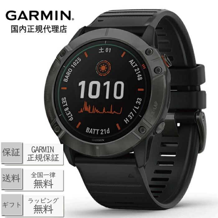 GARMIN NEW fenix 6X Pro Dual Power Ti Black DLC 010-02157-53国内正規品ガーミン フェニックス プロ デュアルパワー チタンブラック[時計 スマートウォッチ GPS 心拍 防水 太陽光発電 ソーラー]