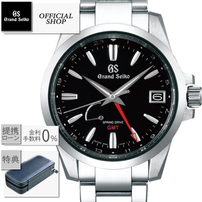 【60回無金利ローンOK】OK【SBGE213/スプリングドライブ】 Grand Seiko グランドセイコー シンプル 時計 メンズ GMT 自動巻き]【店頭受取対応商品】