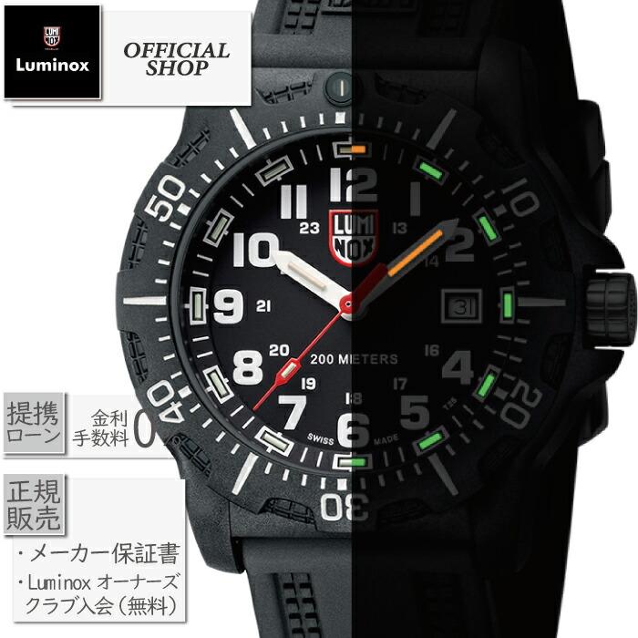 【60回無金利ローンOK】LUMINOX ルミノックスブラックOPS8880シリーズ8881[時計 腕時計 メンズ]【店頭受取対応商品】