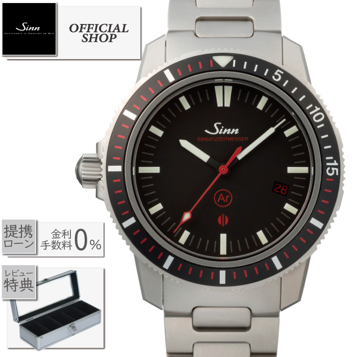 Sinn 603.EZM3.J Diving Watches 国内正規品 ジン ダイバーズ ダイビングウォッチ[ドイツ時計 機械式自動巻 603.EZM-3.J](p_10)
