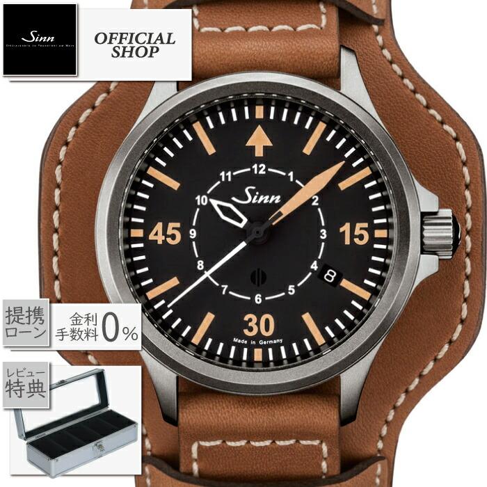 Sinn 856.B-Uhr Instrument Watches 国内正規品 ジン インストゥルメントウォッチ[ドイツ時計 機械式自動巻](p_10)